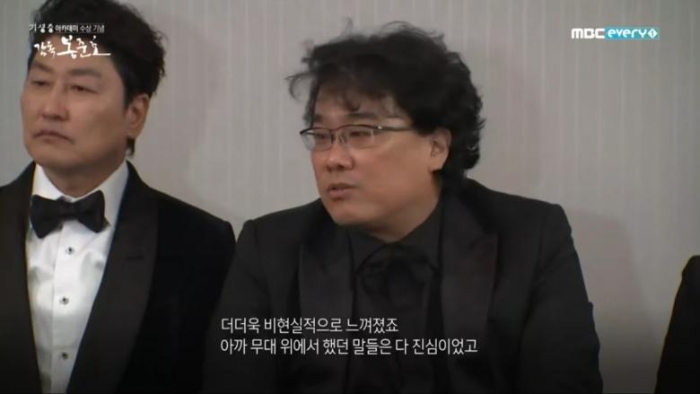 봉준호 '신기하게도 눈이 딱 마주쳤다' 사진