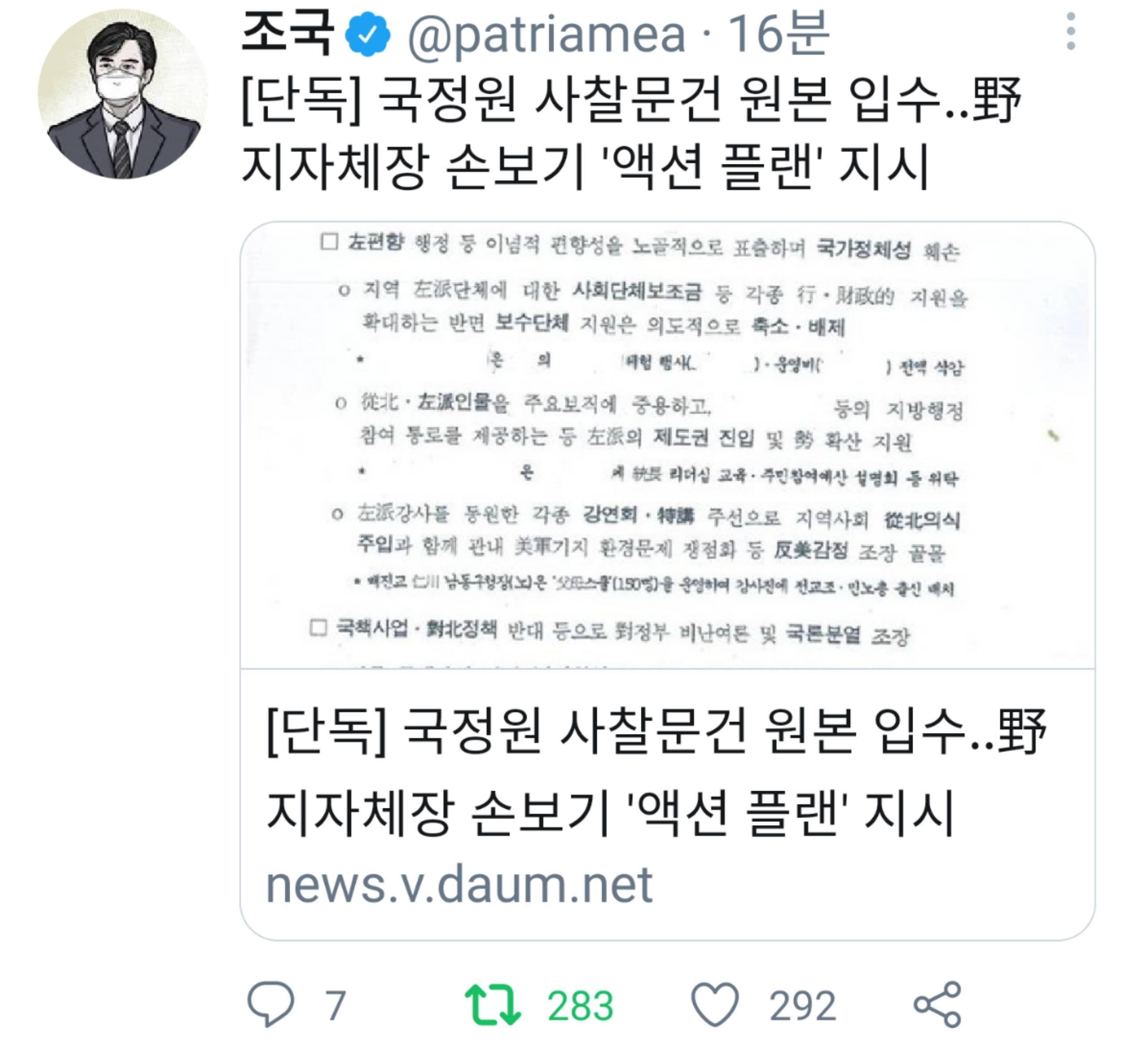 임여은 박살 Naver 포스트 - 네이버